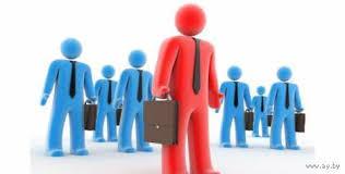 Курсовая по управлению трудовыми ресурсами Трудовые ресурсы их  Курсовая по управлению трудовыми ресурсами Трудовые ресурсы их роль в экономике страны
