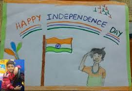 I Love My India Painting Contest Aug 2016 Bloombrite
