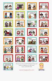 Preschool Classroom Job Chart Clipart Clipart Images Gallery
