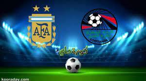 نتيجة مباراة مصر والأرجنتين اليوم في أولمبياد طوكيو 2020