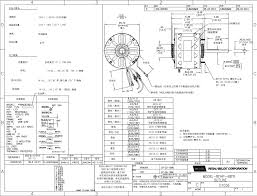 similiar ao smith motor wiring diagram keywords blower motor wiring diagram on century blower motor wiring diagrams