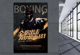 boxing posters photo