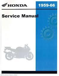 1959 1966 honda c92 cs92 cb92 c95 ca95 125 150cc motorcycle 1959 1966 honda c92 cs92 cb92 c95 ca95 125 150cc service manual