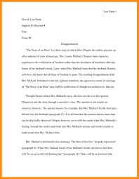 literary analysis essay example short story examples of high   literature essay sample proposal of business format letter literary analysis example pdf a essays exa literary