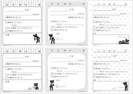 おもちかえり東京女子プロジェクト