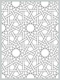 Coloring Pages Printable Sheets Design Islamic Free Colouring