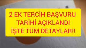 2.EK TERCİH KILAVUZU VE BAŞVURU TARİHİ BELLİ OLDU İŞTE TÜM DETAYLAR!!! -  YouTube