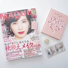 戸田恵梨香 マキアオンラインmaquia Online