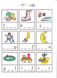 Phonics is a method for teaching reading and writing of the english language by developing learners' phonemic awareness—the ability to hear, identify, and. Oo Worksheets Teaching Resources