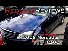 2008 mercedes benz c300 4matic black on black interior with 102k $8500 visit us @ buyrightautocenter.com or come see us. 2008 Mercedes C300 Walkaround Start Up Rev Review Youtube