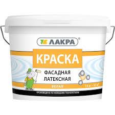 <b>Краска фасадная</b> латексная 14 кг <b>Лакра</b> в Калининграде