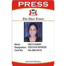 पत्ते Hi-tech Card Systems 19919255433 Press Delhi Id के - प्लास्टिक Card New
