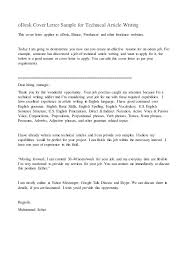 Odesk Cover Letter Sample For Technical Article Writing This Cover