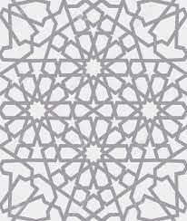 Islamic Pattern . Seamless Arabic ...
