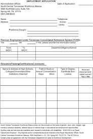 Employee Application Form Word Employment Application Form Template Free Job Templates