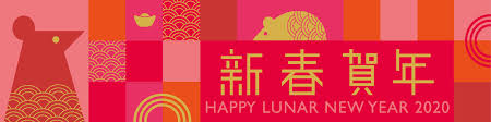 Lunar New Year 2020 – city'super