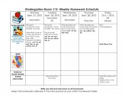 Homework Agenda Templates Homework Agenda Template New Printable Weekly Calendar Template