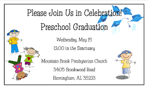 printable graduation cards free online kindergarten graduation invitations free printable military