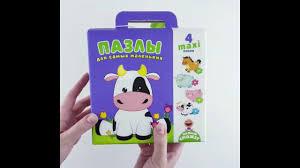 <b>Vladi Toys</b> VT2901-05 <b>Пазлы для</b> самых маленьких Коровка ...