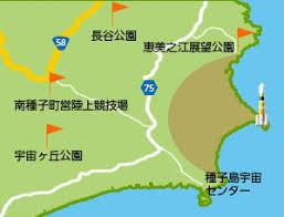 「2007年 - 日本の運輸多目的衛星「MTSAT-2」(ひまわり7号)を打上げ。」の画像検索結果