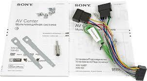 АвтомагнитоРа sony xav 63 в интернет магазине СИТИЛИНК АвтомагнитоРа sony xav 63