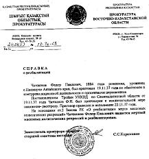 НПБИ Дипломные работы Деянием Освященного Юбилейного Архиерейского Собора Русской Православной Церкви состоявшегося в Москве 13 16 августа 2000 года протоиерей Нестор Панин