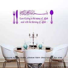 dining kitchen wall art stickers