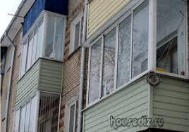 Отделка и откосы на окно ПВХ и дверь кухни с фото отчетом Дизайн  Как установить раздвижные пластиковые окна своими руками