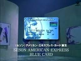 american express blue card museum theatre film by ogilvy mather tokyo