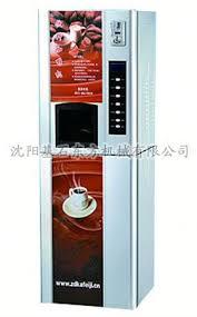Coffee Vending Machine India Extraordinary China Coffee Vending Machine India China Coffee Vending Machine