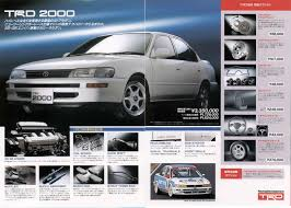 Toyota Corolla AE101 TRD | Ads At Heart | Pinterest | Toyota, Cars ...