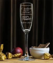 <b>Фирменный новогодний фужер для</b> шампанского | Долина ...