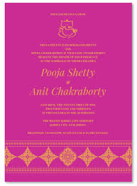 South Indian Wedding Invitation Wording For Friends Card
