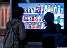 Touch Screen Vending Machine Japan New A Touchscreen Vending Machine In Tokyo Tokyo Times