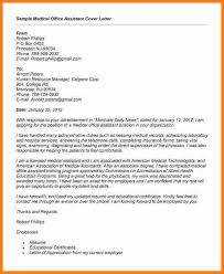 Ideas Of 9 Job Application Letter For Doctors Also Cover Letter