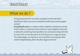 examples of discuss essay myself