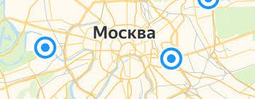 Встраиваемые <b>светильники Paulmann</b> — купить на Яндекс ...