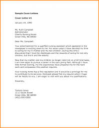 How To Write A Cover Letter With No Experience Photos Hd