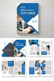 Brochure Templates For It Company Blue Tech Company Brochure Pikbest Templates Company