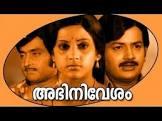 Abhinivesham  Movie