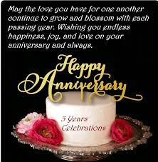 5th marriage anniversary es wishes