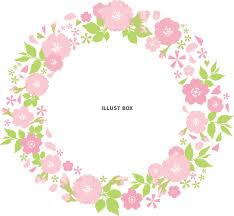 無料イラスト 春植物ピンク桜シンプル可愛いおしゃれなシルエット飾り