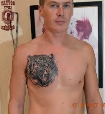Tattoo ручей тату салон ул герцена 44 омск россия яндекскарты