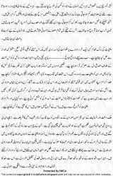 drugs addiction essay in urdu  drugs addiction essay in urdu