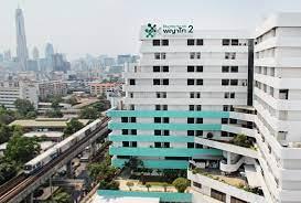 พญาไท 2 - Phyathai Hospital