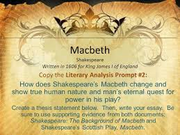 take out a sheet of paper first and last date period  2 macbeth shakespeare