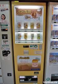 Canned Bread Vending Machine Enchanting Tokyo Tinned Treats Tokyo Times