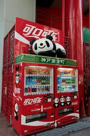 Vending Machine In Chinese Enchanting Panda Decorated Coca Cola Vending Machine In Ueno Japan Though
