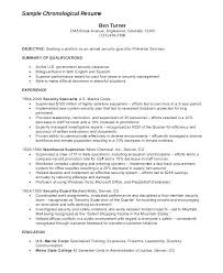 Sample Security Resume Cover Letter Security Officer Resume