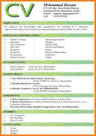 Good Cv Examples For First Job 0 Ready Webtrucks Fo The Principled